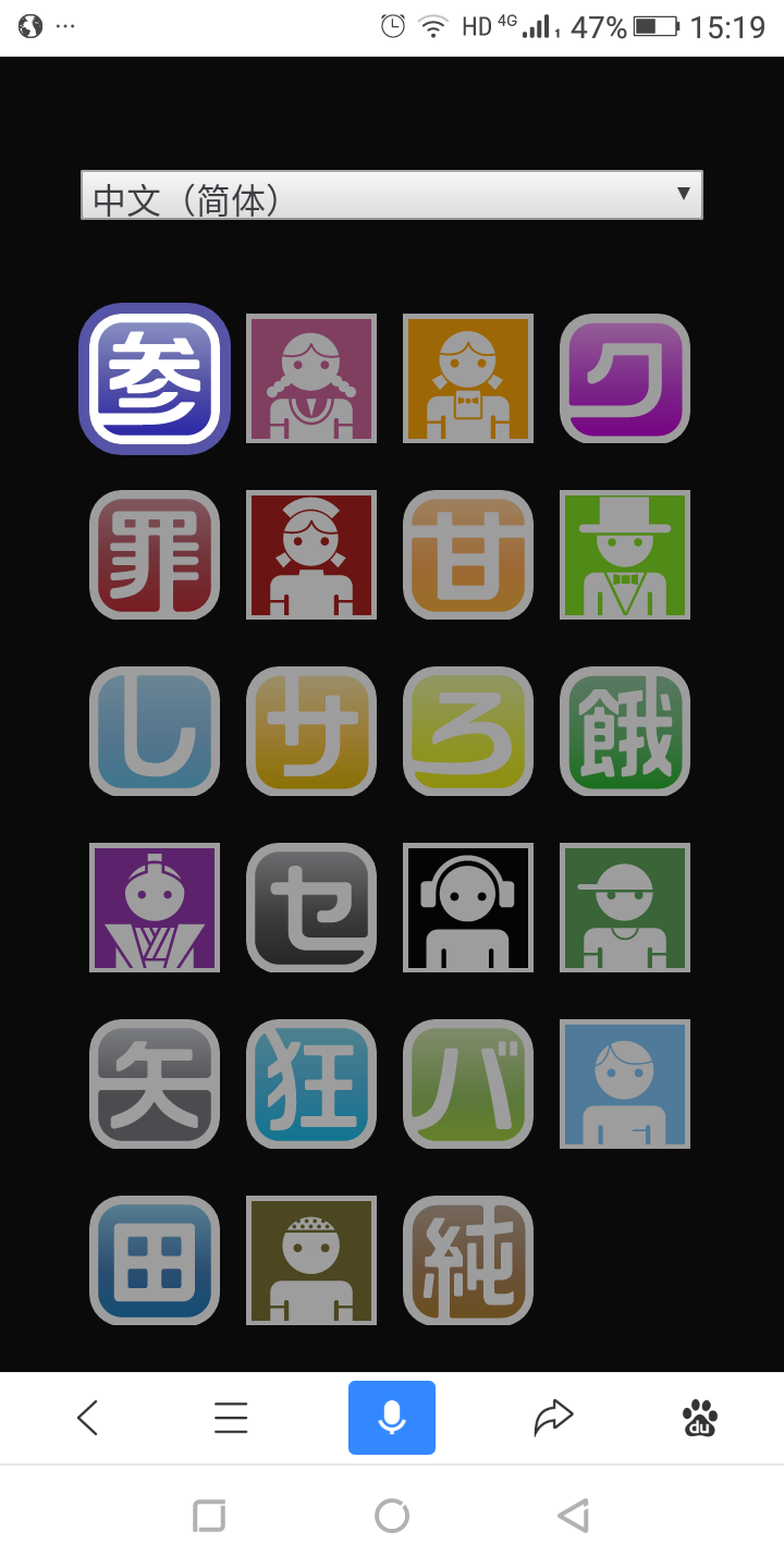 20190606-151954.png